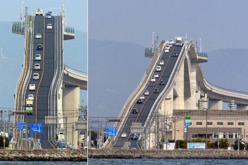 eshima ohasi bridge japan